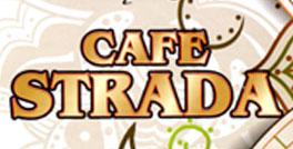 Кафе «Strada»