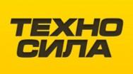 Магазин бытовой техники «Техно Сила»