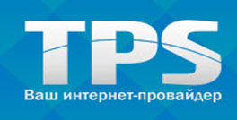 Компания TPS (ООО «Технопросистем»)