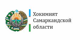 Хокимият Самаркандской области