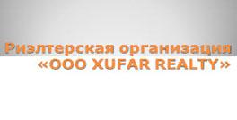 Риэлтерская организация «ООО XUFAR REALTY»