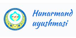Самаркандское областное управление союза «Хунарманд»