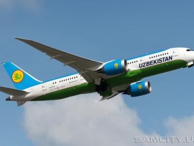 Планируется запуск авиарейсов между Самаркандом и Джакартой