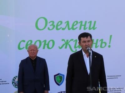 В Самарканде стартовала акция «Озелени свою жизнь!»
