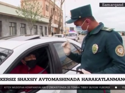 В Самарканде начали штрафовать за движение на автомобиле без разрешения