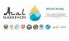 18 октября в Самарканде пройдет Международный экологический марафон