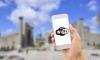 Интернет и мобильная связь в Самарканде всем и каждому