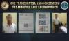 Задержаны мошенники продающие справки об отсутствии коронавируса