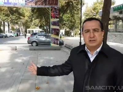 На улице Алишера Навои грядут благоустроительные работы