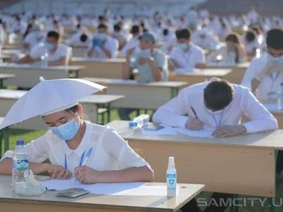 Объявлены места проведения вступительных испытаний в вузы Самарканда
