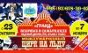 В Самарканд приезжает королевский цирк на льду «Гранд»