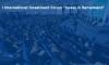 В Самарканде пройдет инвестиционный форум «Invest in Samarkand»
