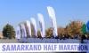 Открыта регистрация на Samarkand Half Marathon
