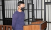 За нарушение карантина водитель был приговорен к 15 суткам административного ареста