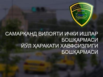 Стало известно, какие улицы будут закрыты при проведении «Шарк тароналари»